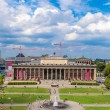Altes Museum in Berlin — Stock Photo #60526211