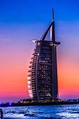 Burj Al Arab  hotel, Dubai — Stock Photo