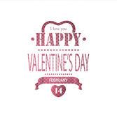 Valentine's Title Inscription — Stock Vector