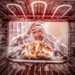 Funny chef perplexed and angry. Loser is destiny! — Stock Photo #57583031