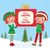 Children hold a big Christmas gift — Stockvektor