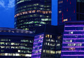 Business Center, Moscow-City — Stock Photo