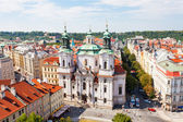 Cityscape of Old Town Square — Stockfoto