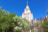 Moscow State University — Stock Photo