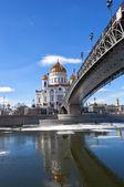 Catedral de Cristo Salvador y patriarshy puente — Foto de Stock