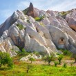 Landscape with rocks unusual a form — Stock Photo #75160023