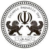 Islamic Republic Day Iran — Stock Vector