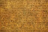 Cuneiform writing — Stock Photo