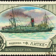 Постер, плакат: Russian icebreaker Fyodor Litke on postage stamp