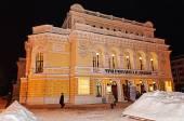 Drama Theatre named after Gorky in Nizhny Novgorod, winter eveni — Stock Photo