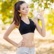 The beautiful girl after fitness classes. — Stock Photo #57381239