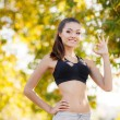The beautiful girl after fitness classes. — Stock Photo #57381245