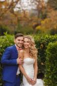 The bride and groom - the photograph in the Park. — Stock Photo