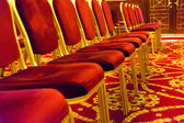Set of red chairs — Stock Photo