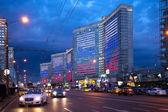 New Arbat Avenue. Moscow. Russia — Stock Photo