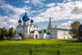 Architectural and Museum Complex of the Suzdalian Kremlin — Stock Photo