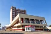 Modern buildings of railway station in the city Lipetsk. Russa — Stock Photo