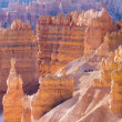 National Park Bryce Canyon — Stock Photo #58576017