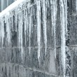 Row of long icicles — Foto de Stock   #58383841