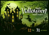 Halloween Poster Design — Vettoriale Stock