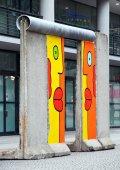 Berlin wall fragment at Potsdamer Platz — Stock Photo