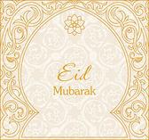 Ramadan Kareem, greeting vector background. Arch Muslim mosque — Vector de stock