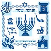 Hanukkah symbols — Stock Vector