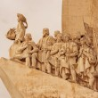 Portugal, age of discovery monument in Lisbon — Stock Photo #55124739