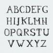 Vector alphabet. Hand drawn letters. Letters of the alphabet written with a brush. — Stock Vector #64988601