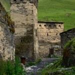 ������, ������: Upper Svaneti Georgia