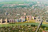 Krasnodar cityscape — Zdjęcie stockowe