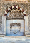 Islamic washstand Koran — Stock Photo