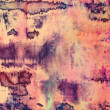 Art abstract watercolor background in beige, peach, pink and vio — Stock Photo #53816145