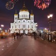 Fireworks over cathedral of Christ the Savior in Moscow — Stock Photo #52584173