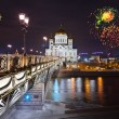 Fireworks over cathedral of Christ the Savior in Moscow — Stock Photo #53084001