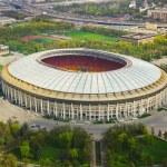 Stadium Luzniki at Moscow, Russia — Stock Photo #53084007