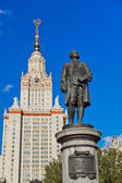 Lomonosov statue in University at Moscow Russia — Stock Photo