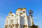 Church of Christ the Savior in Moscow Russia — Stock Photo