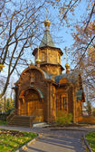 Chapel in Cathedral of Christ the Savior - Moscow Russia — Stock Photo