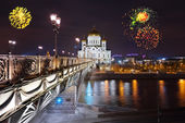 Fireworks over cathedral of Christ the Savior in Moscow — Stock Photo