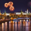 Fireworks over Kremlin in Moscow — Stock Photo #54565179