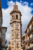 Metropolitan Basilica Cathedral - Valencia Spain — Stock Photo