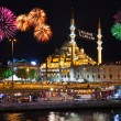 Fireworks in Istanbul Turkey — Stock Photo #56877621