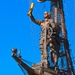 Monument to Peter the Great - Moscow Russia — Stock Photo #57785767