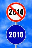 Round sign New Year — Stock Photo