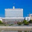 White House - center of Russian government in Moscow Russia — Stock Photo #60023289
