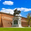 Постер, плакат: The monument to Dmitry Donskoy in Kolomna Kremlin in Moscow regi