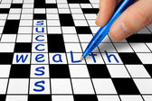 Crossword - Success and Wealth — Foto de Stock