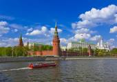 Kremlin - Moscow Russia — Stock Photo