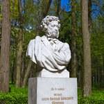 Poet Pushkin sculpture in Museum-Estate Arkhangelskoye - Moscow — Stock Photo #62914113